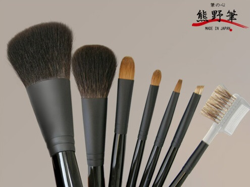 Kumano brushes for makeup, a Japanese craft, a set of brushes