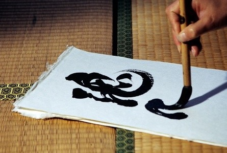 Japanese arts and crafts: Japanese Shodo calligraphy