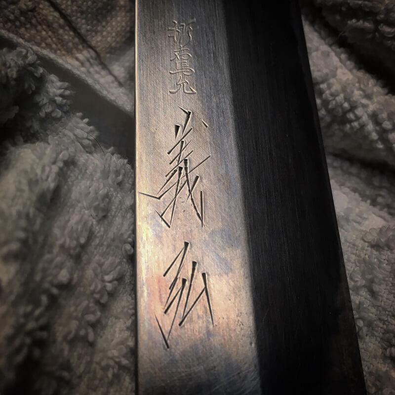 Yanagiba sushi knife blade