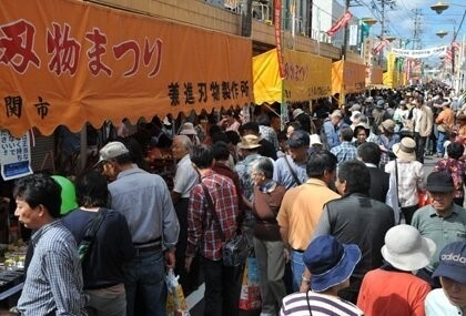 Seki Japan, a most famous producing center of Japanese chef knives, chef knife festival