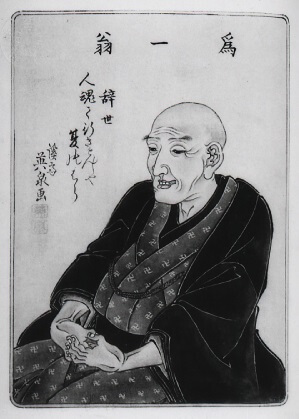 Ukiyo-e, Japanese Wood Block Prints, most famous Ukiyoe artist Hokusai