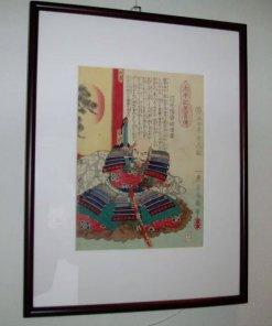 Ukiyo-e woodblock print of a Samurai warrior Tsutsui Junkei, framed