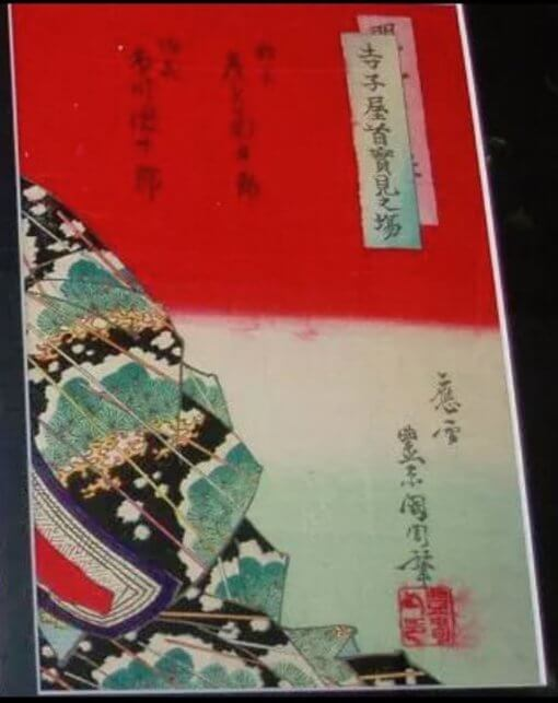 Ukiyo-e woodblock print by a famous Ukiyo-e artist Toyohara kunichika, Terakoya kubi jikken no ba, 3/3