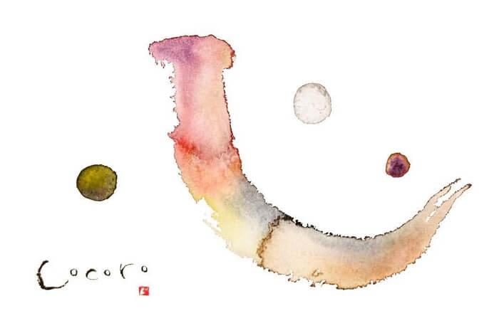 Japanese shodo, art calligraphy, Kanji letter of heart