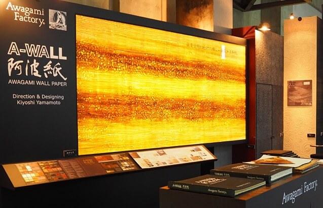 Awa Washi japanese paper, a traditional craft, wall paper