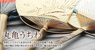 Marugame Uchiwa fans, a traditional Japanese craft, details of bamboo bone