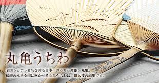 Marugame Uchiwa fans, a traditional Japanese craft, details of bamboo bone