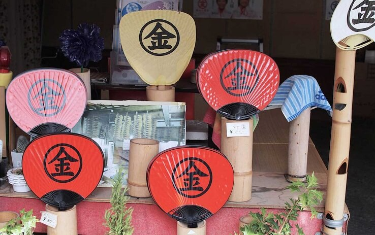 Marugame Uchiwa fans, a traditional Japanese craft, original product