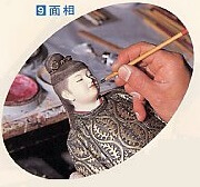 Hakata dolls, a Japanese doll craft, making process 6