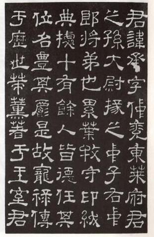 Reisho style of Japanese Kanji calligraphy writing
