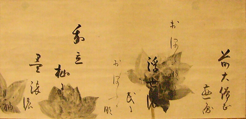a famous calligraphy art by the greatest calligrapher