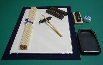 genuine Japanese calligraphy writing equipment