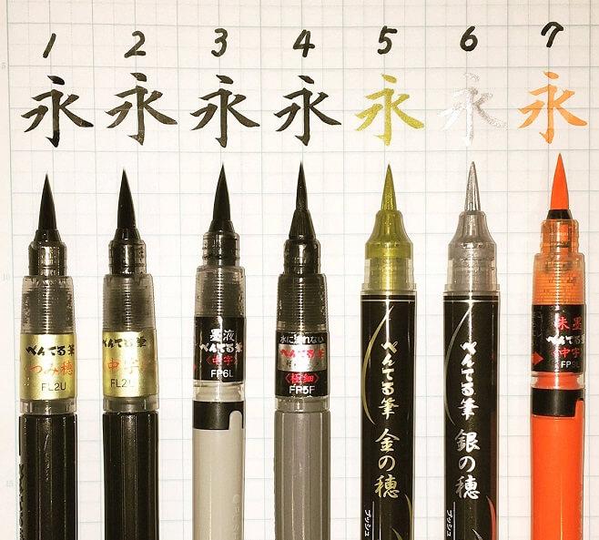 Fude pen, japanese writing brush pen, variations