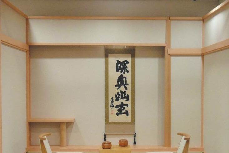Japanese clligraphy Shodo work mounting, a hanging scroll
