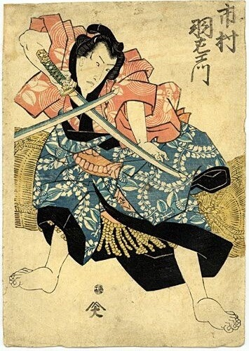 Ukiyo-e of samurai with Japanese sword