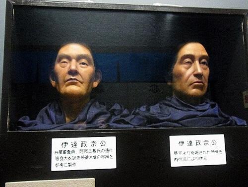 Masamune Date, a famous Japanese samurai