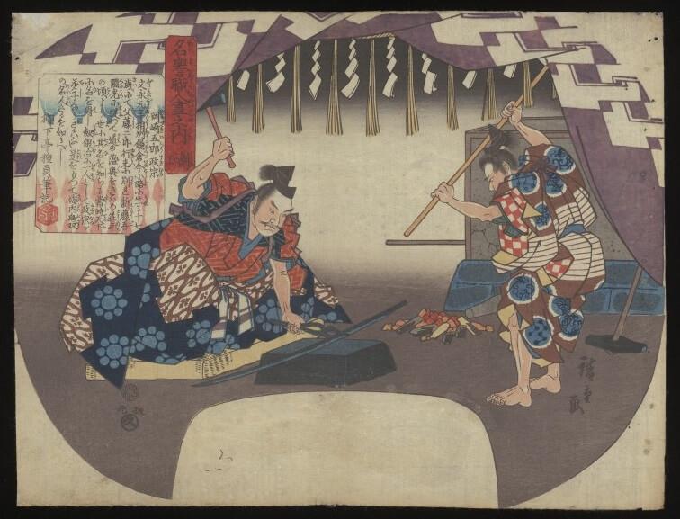 Masamune, Japan's greatest Katana sword, swordsmith's picture