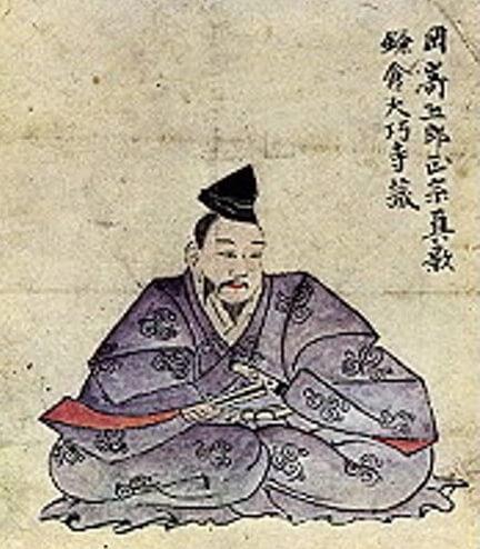 Masamune, Japan's greatest Katana sword, Masamune blacksmith