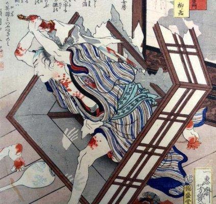 Muramasa, a cursed Japanese sword, related story on Ukiyo-e 2