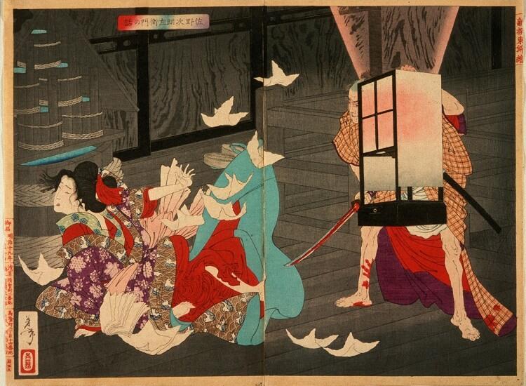 Muramasa, a cursed Japanese sword, related story on Ukiyo-e 1