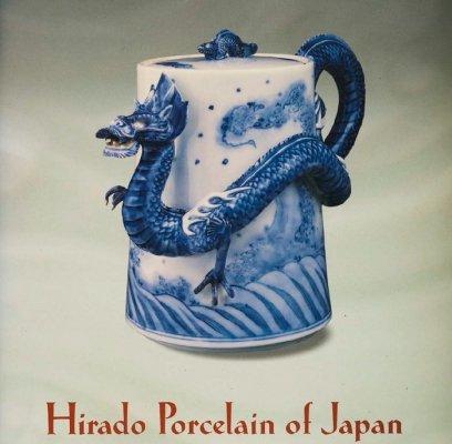 Hirado Porcelain of Japan, dragon kettle