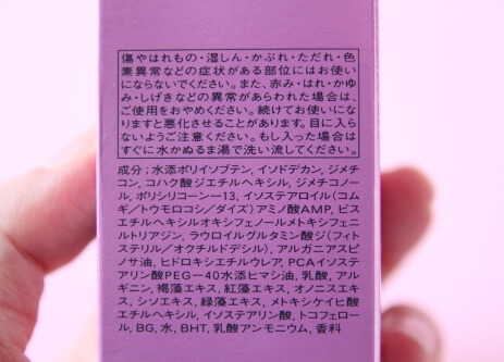 product label written in Japanese