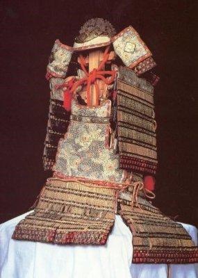 Japanese Samurai Armor, Tatenashi Yoroi, National Treasure of Japan, one in museum