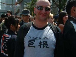 Japanese Kanji t-shirt