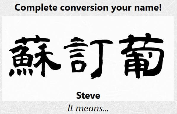 Japanese Kanji describing Steve