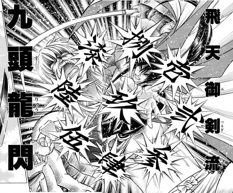 Kuzuryusen by Kenshin, numbers are written in Japanese Kanji characters