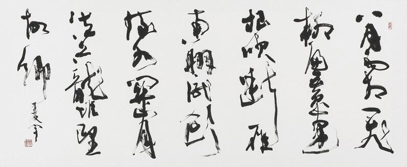Shodo style of Yomiuri group
