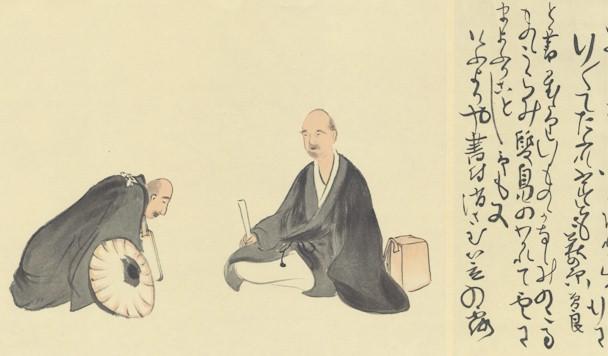 appreciation of shodo writings in illustration