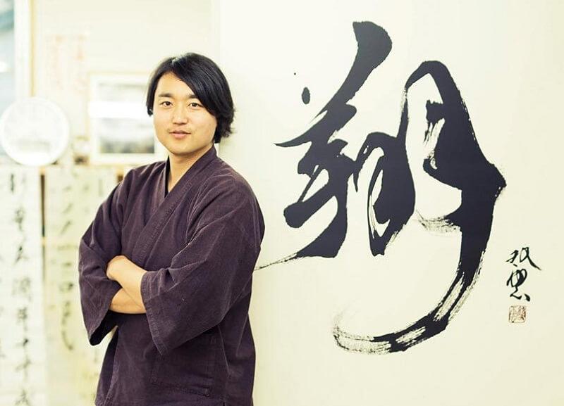 a famous Japanese Shodo calligrapher, Soun Takeda