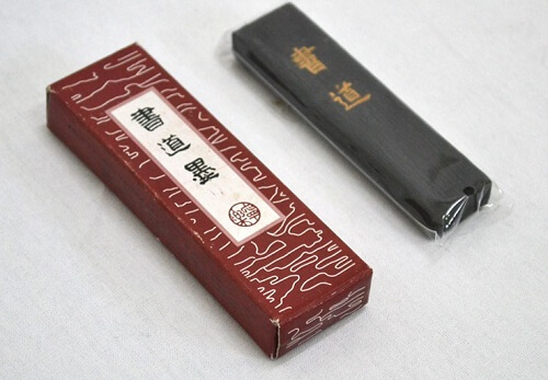 Shodo equipment, Sumi ink bar
