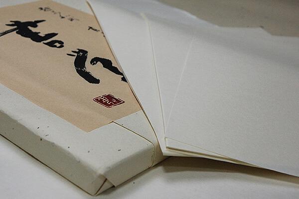 Shodo equipment, expensive Washi japanese paper