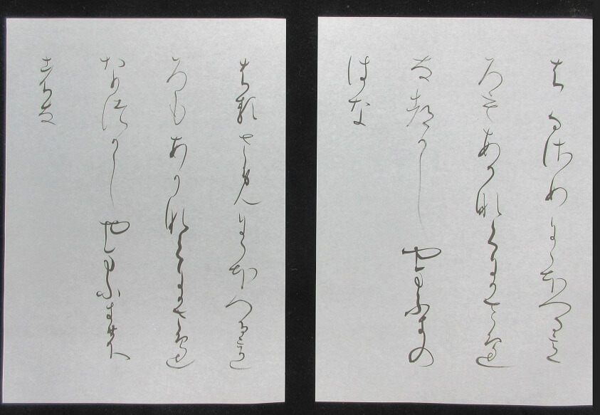 Calligraphy Paper For Shodo Which One Is Best Orientalsouls Com