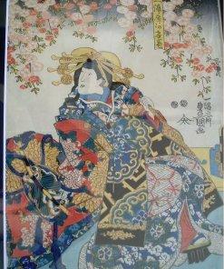 Ukiyo-e woodblock print by Utagawa Toyokuni, Kabuki Miuraya, entire view