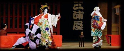Ukiyo-e woodblock print by Utagawa Toyokuni, Kabuki Miuraya, original Kabuki scene
