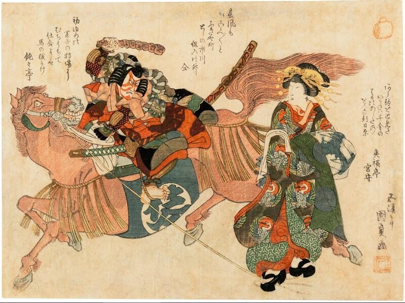 Genuine antique Ukiyo-e woodblock print, Utagawa Toyokuni III, related Ukiyo-e