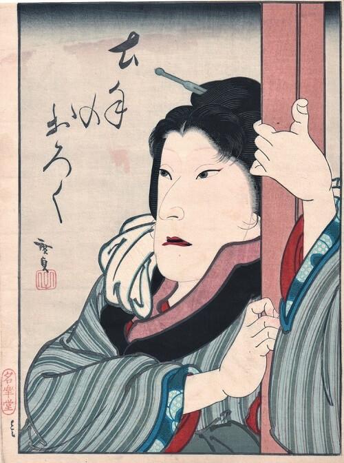 Genuine antique Ukiyo-e woodblock print, Utagawa Toyokuni III, related Ukiyo-e bizin-ga