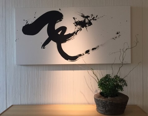 a product of shodo art by Japanese calligrapher