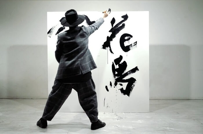 shodo art with live performance of Japanese calligraphy writing