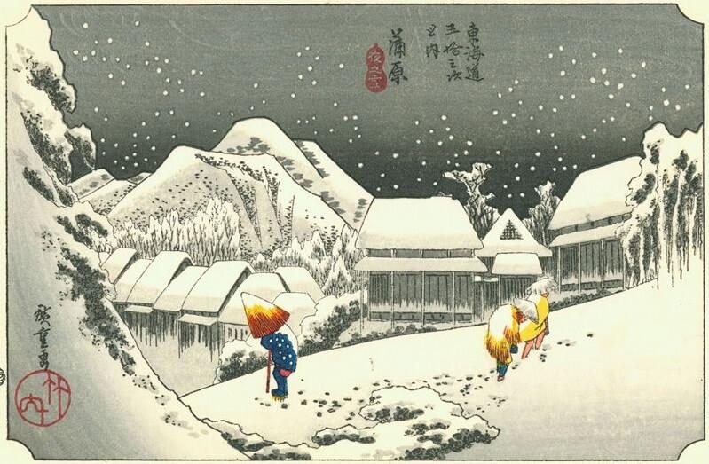 a masterpiece of Japanese woodblock print Ukiyo-e made by Utagawa Hiroshige