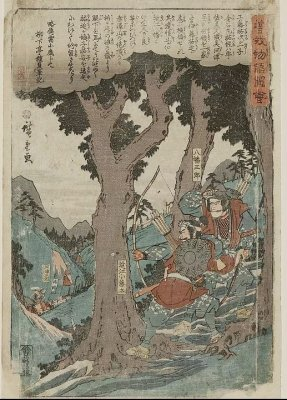 another masterpiece of Japanese woodblock print Ukiyo-e made by Utagawa Hiroshige
