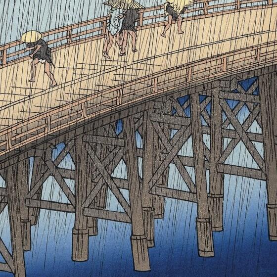 Hiroshige's masterpiece of Japanese Ukiyo-e, details of bridge