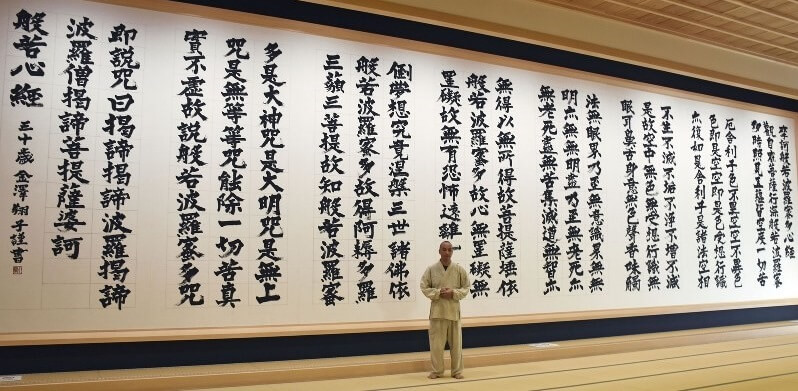 the biggest Japanese calligraphy art, Shodo art,