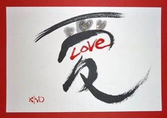 Japanese calligraphy shodo, design work with english word