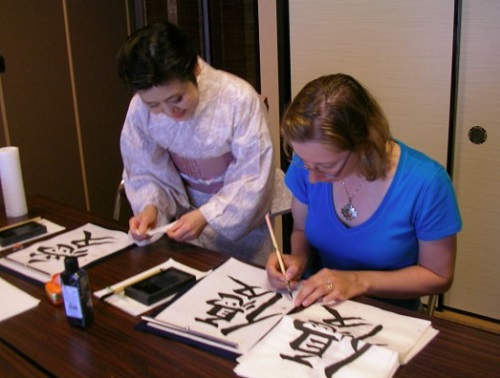 learning Japanese calligraphy shodo