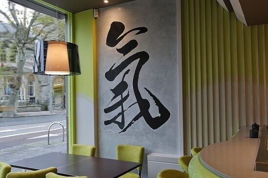 Japanese calligraphy shodo as an interior object