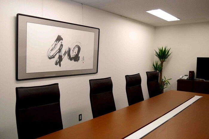 uses of Japanese calligraphy Shodo, in a frame
